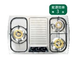 漢光牌瓦斯安全爐/歐化檯面爐HG-223