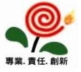 台南消防公司首選,提供消防專業的服務.