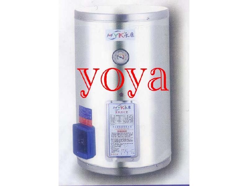 (YOYA)日立電能熱水器標準型儲熱式8加侖永康系列 EH-08☆來電特價4000元☆