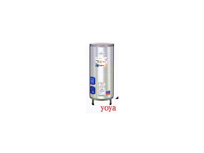 (YOYA)日立電能熱水器永康系列40加侖EH-40FS快速型儲存/瞬熱二機一體電能熱水器