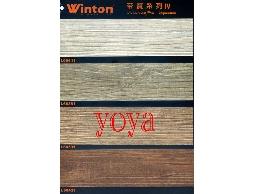 (YOYA) L60441 防燄超厚耐磨長條木紋塑膠地板地磚(帝寶系列IV 100%台灣製