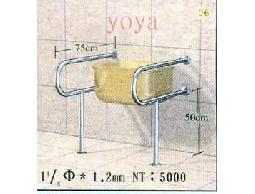 (YOYA)T型不鏽鋼、兒童、老人安全扶手TC8151-06, 2支特價2400元