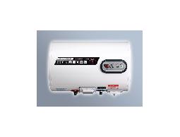 (YOYA)櫻花牌EH-1050☆10加侖橫掛型速熱儲熱式電熱水器☆內桶保固五年☆特價中☆