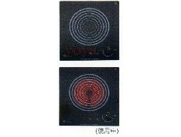 (YOYA)喜特麗 JT-RF-101微晶玻璃崁入檯面式單口電陶爐☆220V☆特價470