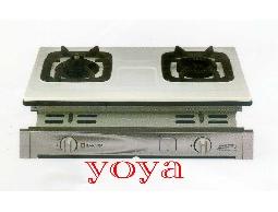 (YOYA)櫻花牌-G-6702☆崁入式不鏽鋼/琺瑯白色☆雙內燄防乾燒節能瓦斯爐☆來電特價