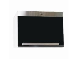 (YOYA)豪山牌 PMOD620系統廚具崁入式收納櫃上掀門☆電器櫃高身櫃☆來電特價