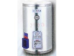 (YOYA)EH-12日立電能熱水器永康系列12加侖不鏽鋼標準型儲熱式熱水器☆來電特價45