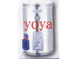 (YOYA)日立電能熱水器永康系列20加侖 EH-20標準儲熱式電爐☆來電特價5500元☆