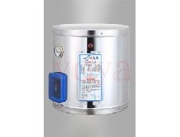 (YOYA)日立電能熱水器永康系列12加侖供水量40加侖 EH-1240快速型儲熱式熱水器