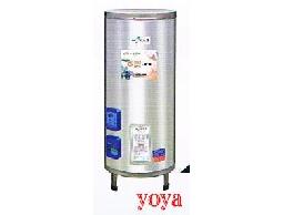 (YOYA)日立電能熱水器永康系列20加侖供水量65加侖 EH-2065快速型儲熱式熱水器