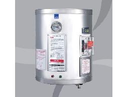 (YOYA)HCG和成牌 EH8BA (不鏽鋼) 壁掛式8加侖 省電儲熱式電熱水器 (免運