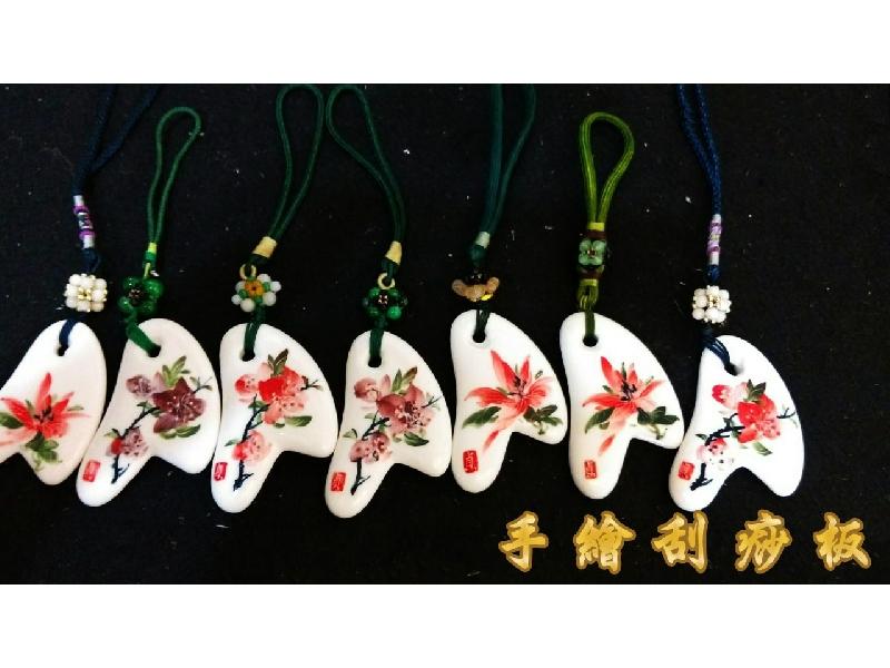 手繪陶瓷刮痧板&項鍊