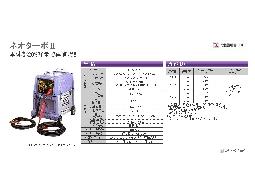 銘成 二手 中古 日本マイト 電池電焊機 電池點焊機 方便攜帶