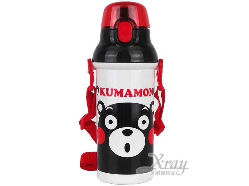 KUMAMON熊直飲式水壺480ml日本製