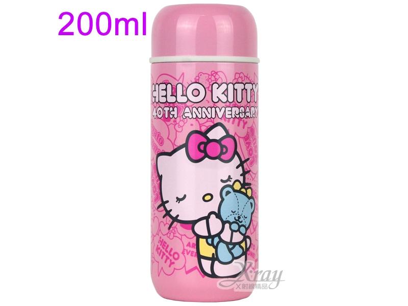 X射線【C001109】Kitty不銹鋼隨手杯(抱熊.桃紅)200ml只要$359