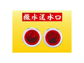 智安消防工程有限公司