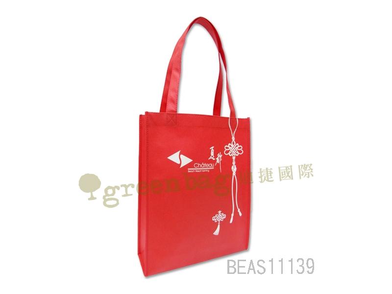 年節包裝環保袋首選、客製化購物袋!