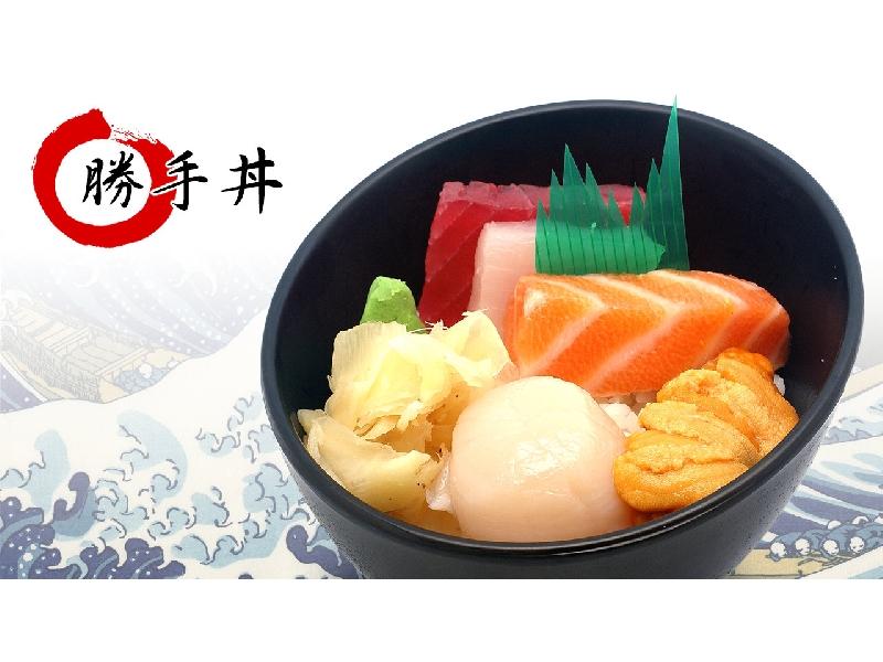 生魚片蓋飯定食
