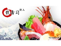 桃屋日本料理(近捷運中正紀念堂站) 備有包廂、雅座
