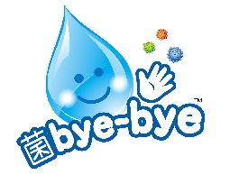 菌bye-bye除臭消毒液