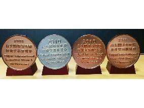 台北國際發明暨技術交易展發明競賽得獎獎牌