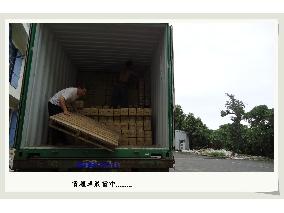 得利裝卸有限公司