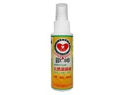 歐神天然潔菌液(舒緩濕疹,皮膚病,皮膚上手上的細菌,病毒,黴菌)