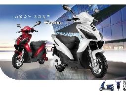 │Ecoda│電動機車 x 寶石藍