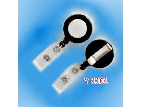 可用於證件、鑰匙使用 可伸縮長度60CM
