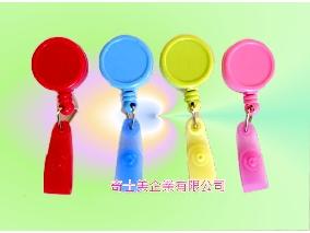 可用於證件、鑰匙使用可伸縮長度60CM