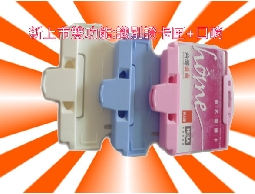 專利型禮品、贈品有獨特性具雙重功能 卡套+口哨