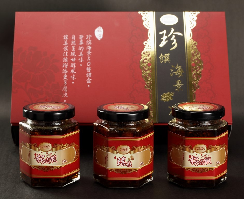櫻花蝦XO醬(原味)(小辣)及瑤柱XO醬