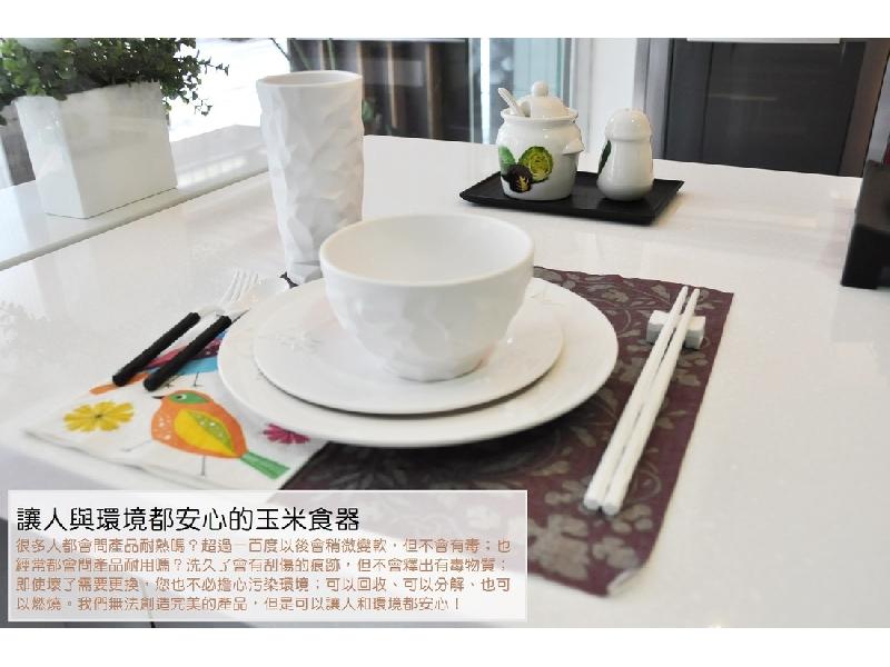PLA玉米製健康-兒童餐具、造型餐具、禮盒