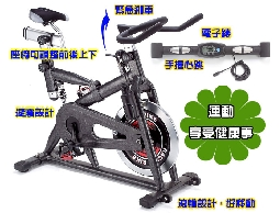 飛輪健身車最有效率!