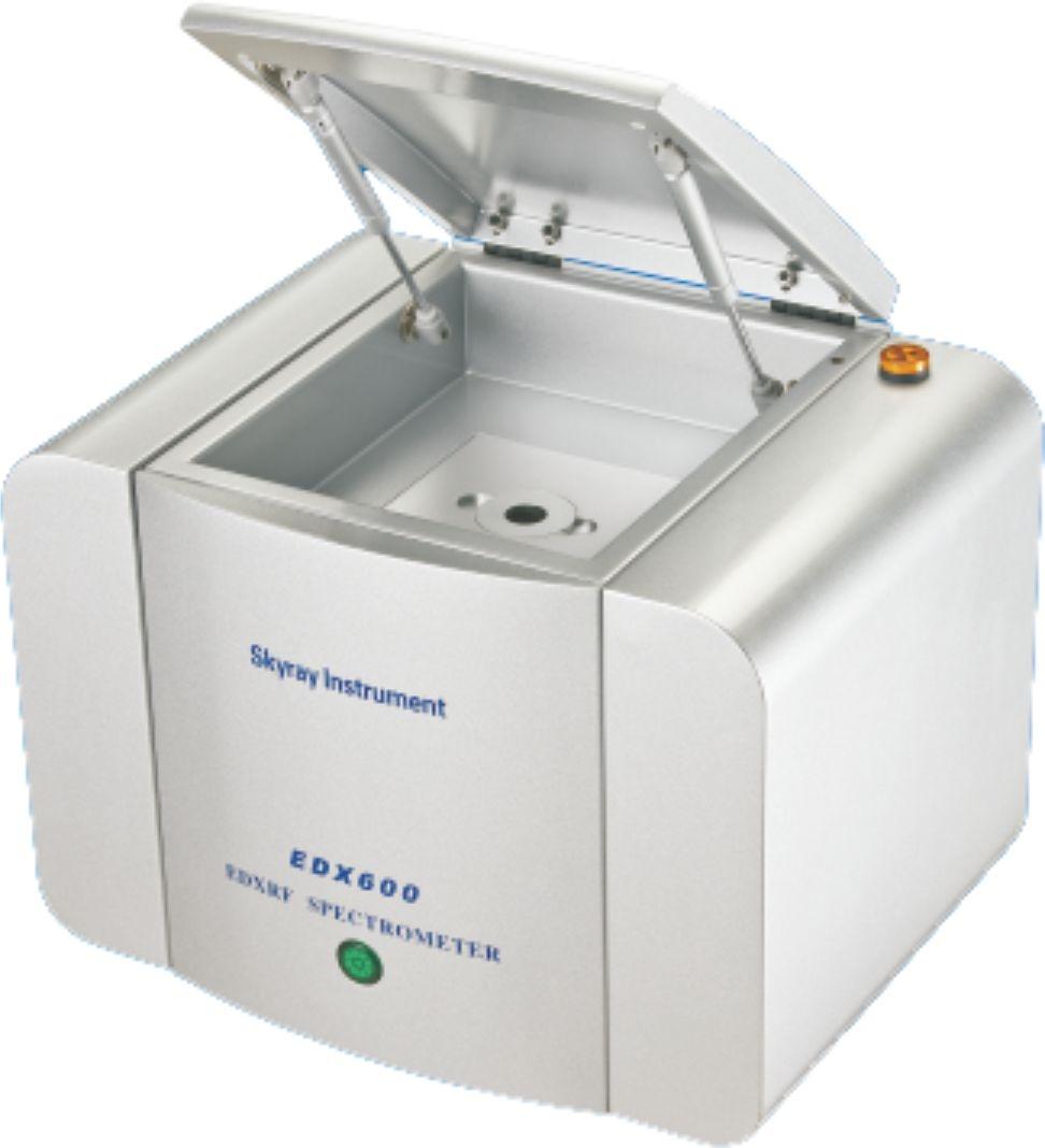 EDX600 貴金屬檢測儀