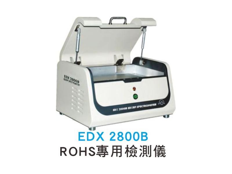 XRF  螢光光譜儀