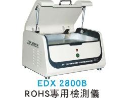 X螢光光譜分析儀,XRF,分析儀,驗金機