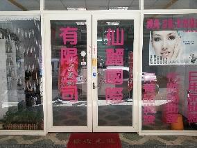 仙麗國際有限公司