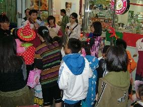 7-11統一超商康興門市