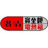 寶篁企業股份有限公司