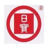 日寶保險櫃-新竹公司