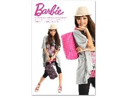 美國甜心芭比 Barbie品牌 正版 授權 代理 經銷各式商品、禮品、工藝品 專業開發設計