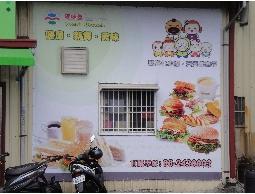 麥味登精緻早午餐 正南店