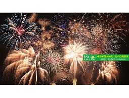 2014澎湖花火節施放當日 免費入住背包客民宿