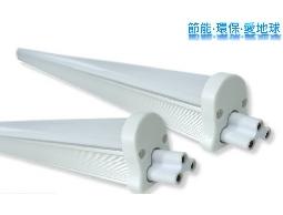一體成型LED日光燈(四尺)