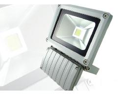 分體式LED投射燈(足10瓦)
