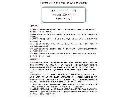 【豪情九州】九州星享樂 雙溫泉˙雙君悅五日
