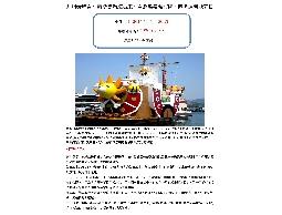 九州發燒賣~豪斯登堡海賊王、百選溫泉湯布院、博多運河城五日