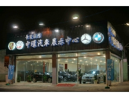 新車,中古車,新古車銷售買賣,車輛零配件進出口...