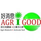 好消息農業科技(股)公司